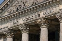 Öffentliche Anhörung Rechtsausschuss Deutscher Bundestag